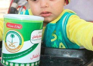 Photo of 444 رضيعًا سوريًا يستفيدون من العيادات السعودية