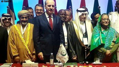 Photo of المنظمة العربية للسياحة تشارك حاليا في إجتماعات الدورة العاشرة للمؤتمر الاسلامى لوزراء السياحة