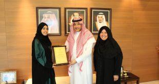 سمو السفير لدى الأردن يكرم طالبة سعودية حاصلة على درجة الامتياز في جامعة العلوم التكنولوجيا الاردنية