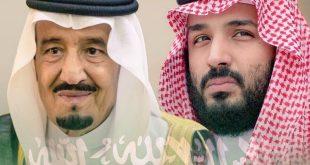 السعودية : فسوف ترد عليه بإجراء أكبر