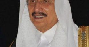 أمير جازان يدشن بدء العمل بمشروع مطار الملك عبدالله الجديد بجازان غداً.