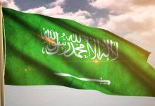 Photo of احنا السعودية drebakhsh@