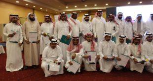 94 مشاركا في ختام دورة مهارات تحسين التحصيل الدراسي بالدرب