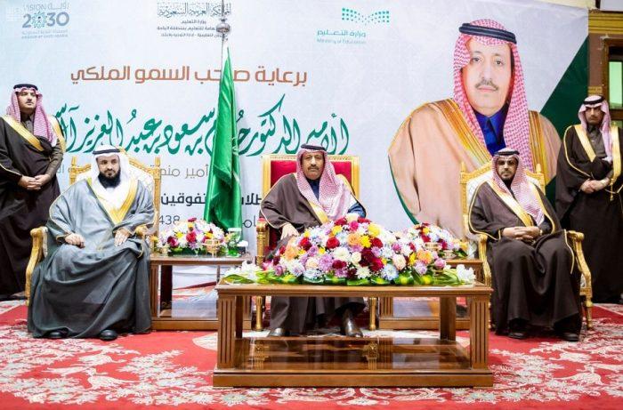 Photo of أمير منطقة الباحة يكرم 219 طالباً متفوقاً بمدارس تعليم الباحة
