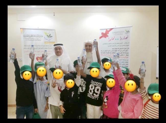 Photo of جمعية اصدقاء المجتمع الخيرية تحتفل بيوم اليتيم – مكة المكرمة