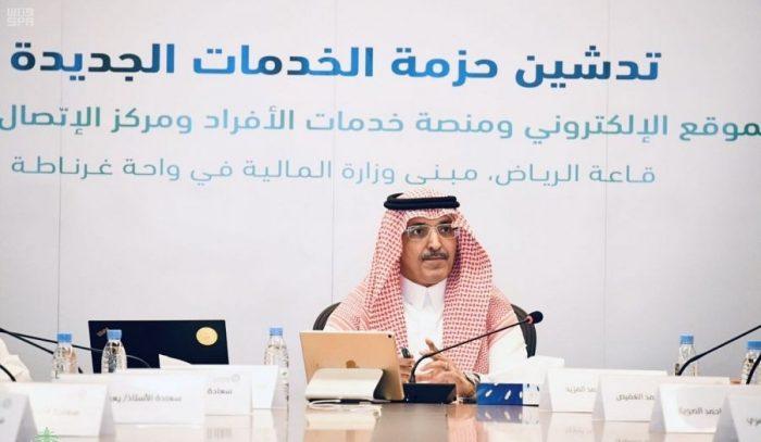 Photo of وزير المالية يفتتح مركز الاتصال الموحد ومنصة خدمات الأفراد