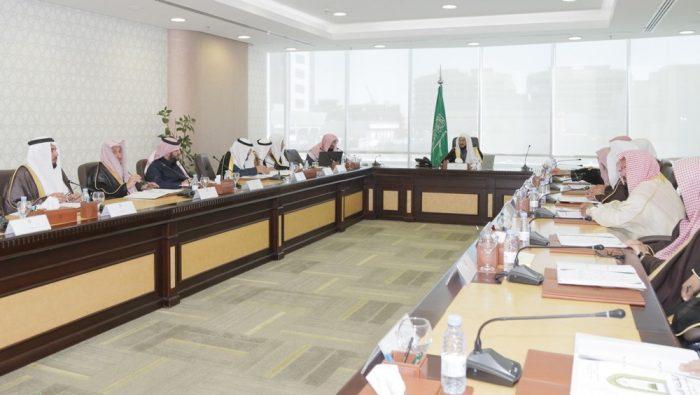 Photo of وزير الشؤون الإسلامية يرأس اجتماع المجلس الأعلى للجمعيات الخيرية