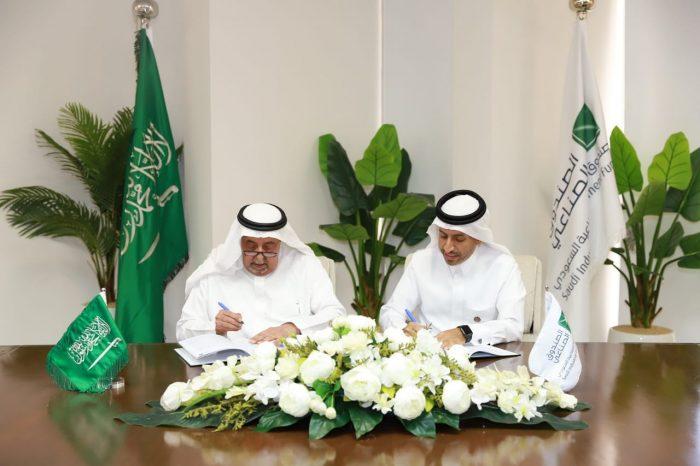"""Photo of الصندوق الصناعي يوقع أول اتفاقية ضمن برنامج """"توطين"""" لدعم المحتوى المحلي يقيّم مشاريع بقيمة 600 مليون ريال"""