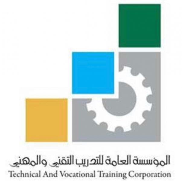 Photo of إطلاق مركز للاختبارات الدولية بالكلية التقنية بنجران