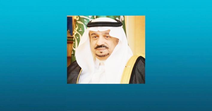Photo of أمير الرياض يرعى حفل تخرج الدفعة 58 من طلاب جامعة الملك سعود