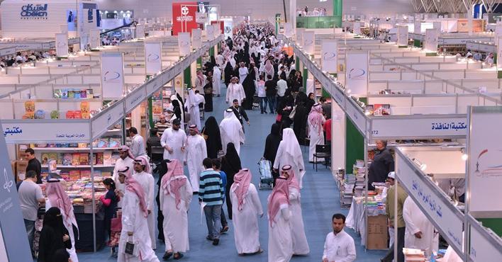 Photo of معرض الرياض الدولي للكتاب منارة ثقافية تجذب أكثر من مليون زائر سنوياً