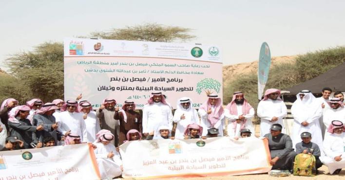 Photo of تدشين برنامج الأمير فيصل بن بندر لتطوير السياحة البيئية في الدلم