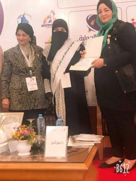 Photo of الدكتورة ابوهادي سفيراً للنوايا الحسنة
