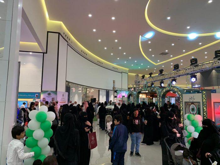 "Photo of اختتام معرض ""حياتك تهمنا"" في جوري مول الطائف"