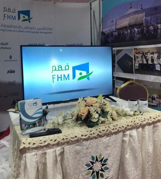 Photo of توقيع مركز التدريب الوطني لإدارة المنشآت والضيافة(فهم) مع العديد من الشركات الرائدة لتوفير الوظائف للشباب السعودي في مجال الضيافة