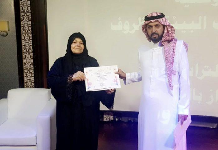 Photo of ثقافة منطقة الجوف على مسرح جمعية الثقافة والفنون بجدة