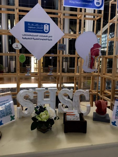 Photo of جامعة الملك سعود تؤكد على دور اللقاحات في مكافحة الأمراض المعدية