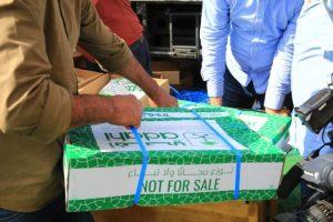توزيع 20 ألف ذبيحة من لحوم الهدي والأضاحي في الأردن