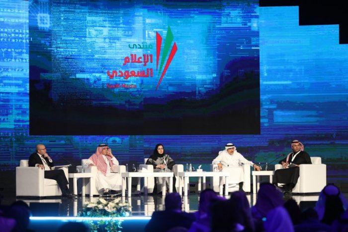 Photo of #خبراء #بمنتدى_الإعلام_السعودي يطالبون بتطوير المحتوى والتسلح بالوعي