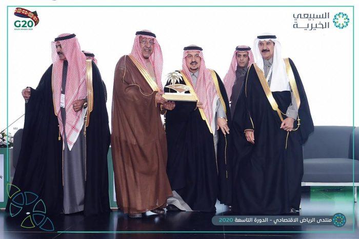 Photo of تكريم صاحب السمو الملكي أمير منطقة الرياض للشيخ إبراهيم السبيعي نيابةً عن مؤسسة #عبدالله_السبيعي_الخيرية