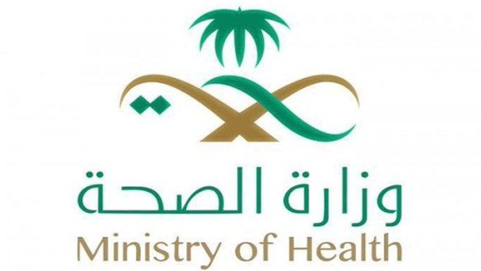 Photo of #صحة #جدة تحقق في إهمال فريق طبي وآخر إسعافي تسبب في #وفاة #مواطن