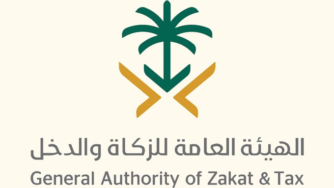 Photo of «#الزكاة_والدخل»: تكاليف إيجار مقر مزاولة النشاط الاقتصادي مخصومة من الإقرار الضريبي