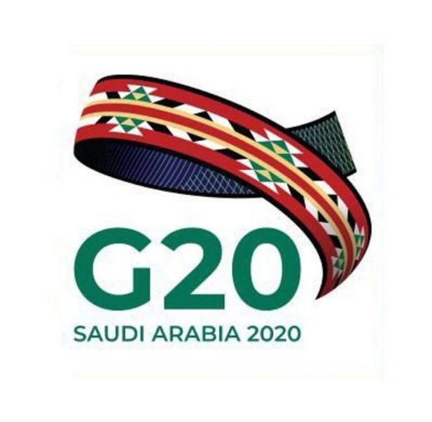 Photo of اجتماع وزراء التجارة والاستثمار في مجموعة العشرين لدعم تعافي الاقتصاد العالمي