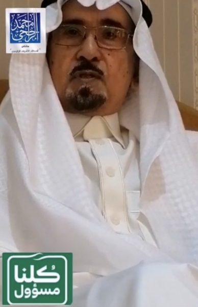"Photo of كلمة #معالي_الدكتور_مدني_علاقي رئيس ملتقى ""أصدقاء الشريف الراجحي"" في حملة ""كلنا مسؤل"""