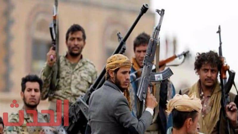 Photo of الحكومة اليمنية تتهم مليشيا #الحوثي بالتستر على انتشار #كورونا في المناطق الخاضعة لسيطرتهم.