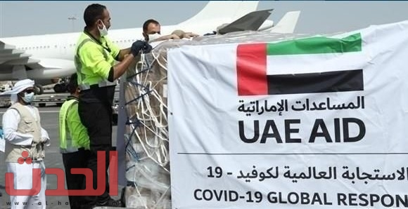 Photo of #الإمارات ترسل مساعدات طبية إلى #السودان لتعزيز جهودها في مكافحة #كورونا
