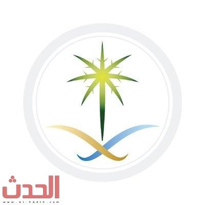 Photo of #الأرصاد : انخفاض نسبة التلوث في #المملكة خلال فترة #منع_التجول 43%
