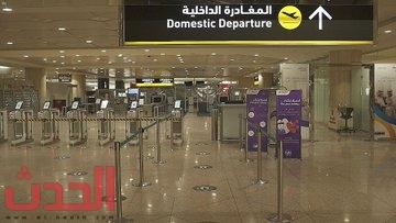 Photo of #بالصور .. استعدادات #مطار_الملك_فهد الدولي لاستئناف الرحلات الداخلية.