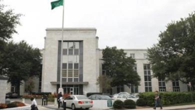 Photo of سفارة #المملكة لدى #أمريكا تعلن عودة 8500 مواطن خلال شهرين