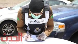 Photo of شاهد …  شرطة #مكة_المكرمة تُنفذ جولات ميدانية على الأسواق الشعبية #جنوب #جدة