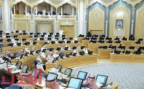 Photo of #الشورى يطالب #وزارة_الموارد_البشرية بالتأكيد على الجهات الحكومية لتوضيح معايير التوظيف