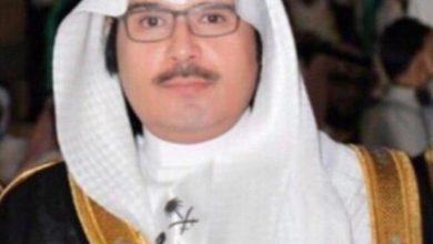 الدكتور خالد العرفة