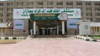 Photo of مستشفى الملك فهد بجازان: تدخل جراحي ناجح لاستئصال ورم جلدي من رأس مريض