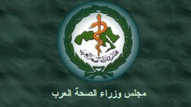 Photo of مجلس وزراء #الصحة #العرب يكلف بإعداد خطة موحدة للوقاية من #كورونا