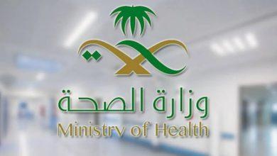Photo of «#الصحة»: توجه لأقرب عيادة «#تطمن» دون موعد حال كان لديك أعراض الفيروس