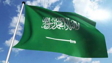 "Photo of مقترح #سعودي لإنهاء الخلاف بين الحكومة #اليمنية و""الانتقالي"""