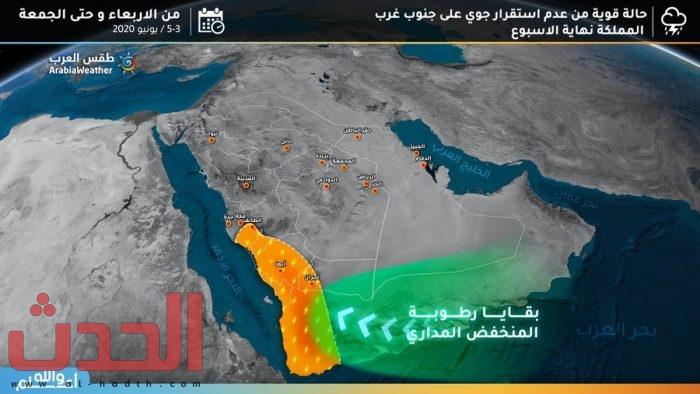 Photo of رطوبة الحالة المدارية في #بحر_العرب تصل جنوب غرب المملكة نهاية الاسبوع