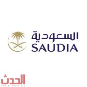 Photo of #شاهد .. #الخطوط_السعودية تطبيق أكثر من 50 إجراء وقائي جديد