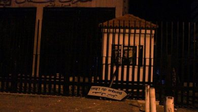 Photo of #الحكومة_اللبنانية تقرر ضخّ الدولار لخفض سعر الصرف غداة احتجاجات غاضبة