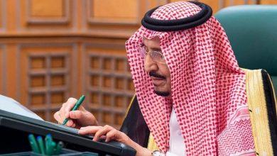 Photo of #خادم_الحرمين يصدر أمرًا ملكيًا بترقية وتعيين 22 قاضيًا #بديوان_المظالم