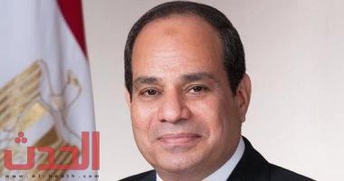 Photo of #السيسي يستقبل #حفتر و #عقيله_صالح لبحث الأوضاع فى #ليبيا