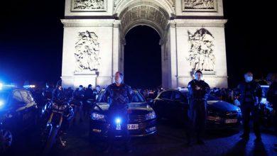 Photo of #الشرطة_الفرنسية تحتشد عند قوس النصر بباريس للاحتجاج على الحكومة