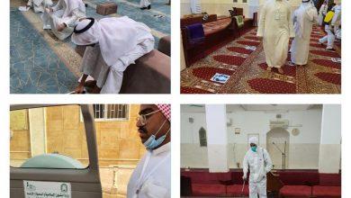 Photo of إدارة المساجد بمحافظة #الدلم تنهي المرحله الاولي من حملة ( #مجتمع_واعي )