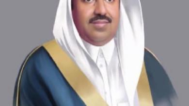 د سعود المصيبيح