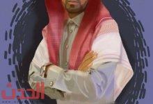 مدير التحرير نايف العجلاني