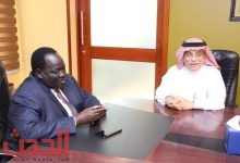 Photo of جوبا تشيد بدور المملكة في دعم وإنجاح مفاوضات السلام في السودان